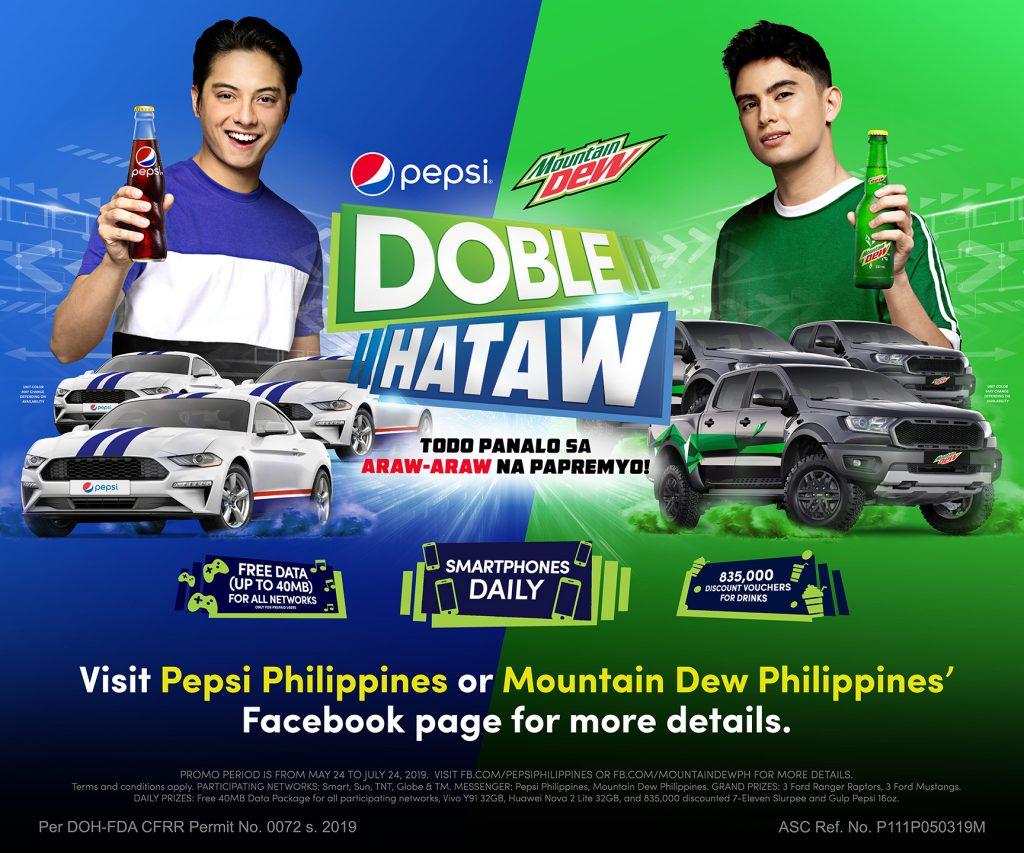 James Reid and Daniel Padilla for Doble Hataw
