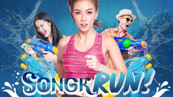 Songkrun 2019