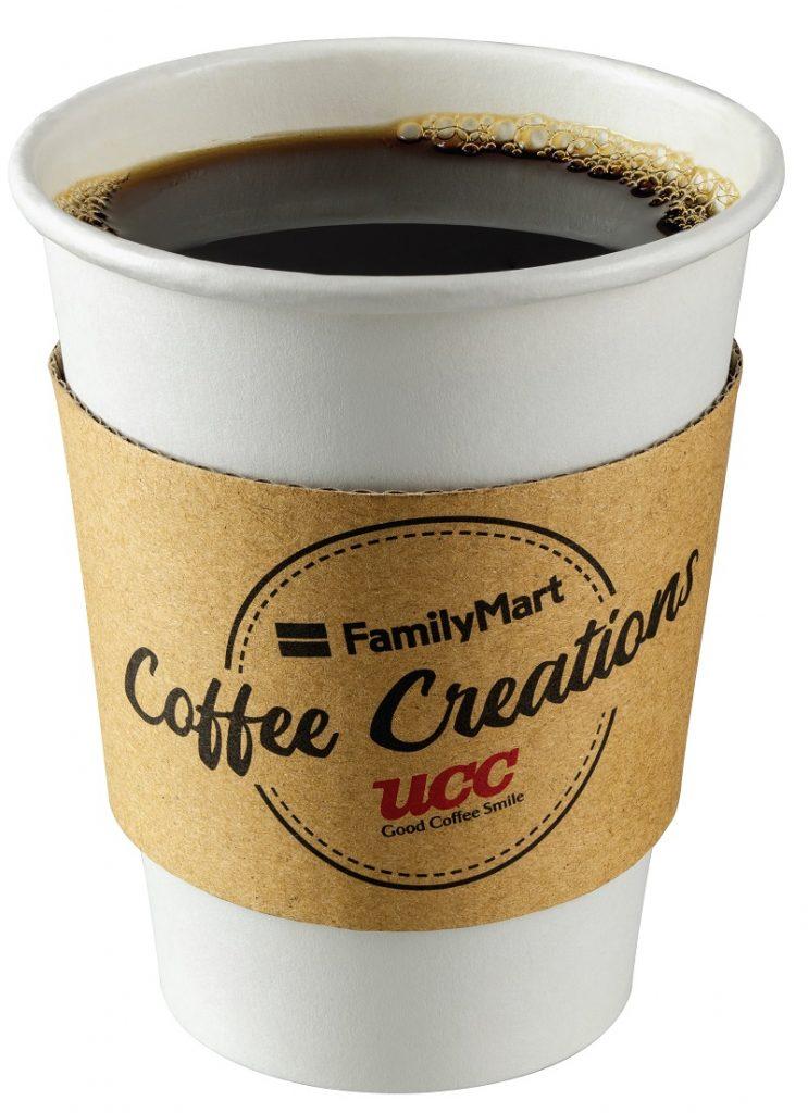 FamilyMart Coffee Creations Hot Cups