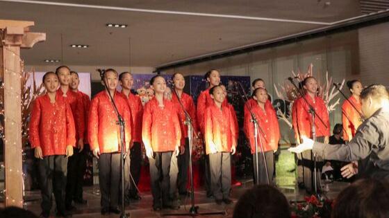 Mandaluyong Choir