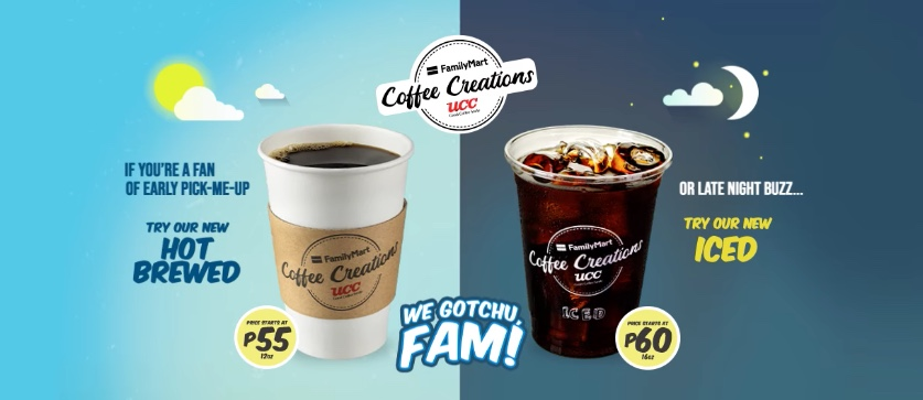 Get Your Caffeine Fix at FamilyMart