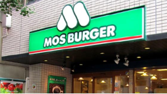 MOS Japan