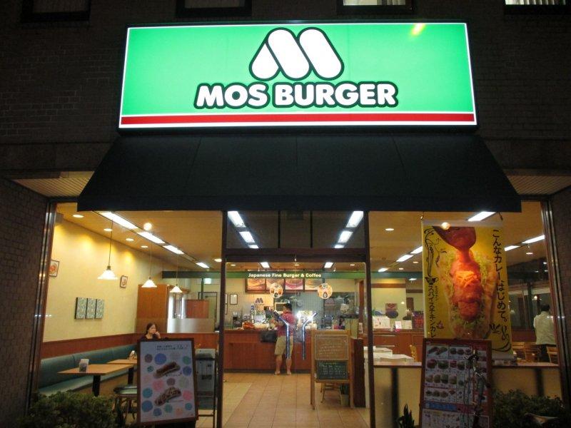 MOS Burger Osaka