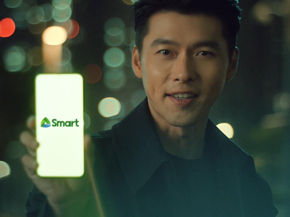 SmartHyunBin