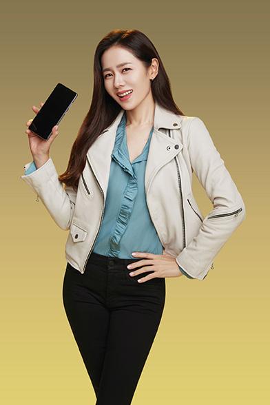 Son Ye Ji for Smart Signature