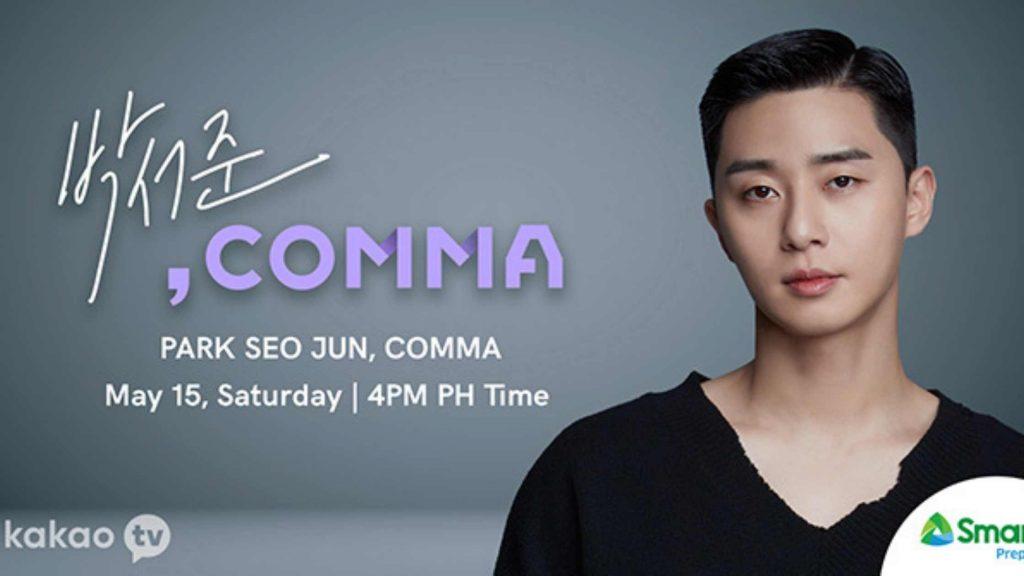 Park Seo Joon Will Be Having An Online Fan Meet This Week